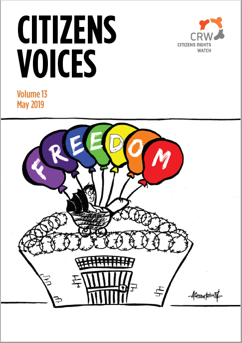 New Publication: Citizen Voices No. 13 (May 2019) by Citizens Rights Watch ( @CitizensRW )